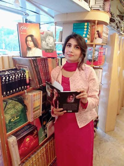 Yusra Wisal at book shop