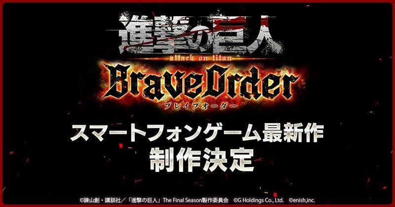 Attack on Titan: Brave Order เกมมือถือใหม่ แนว Multiplayer RPG