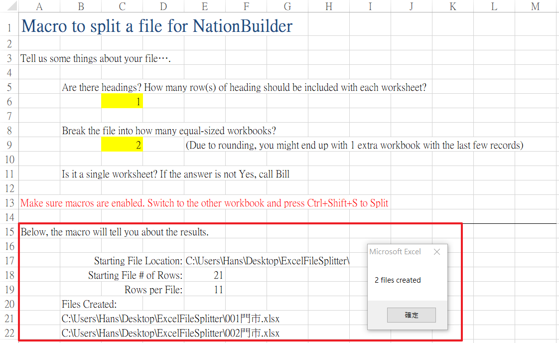 How to split a CSV or Excel file 5