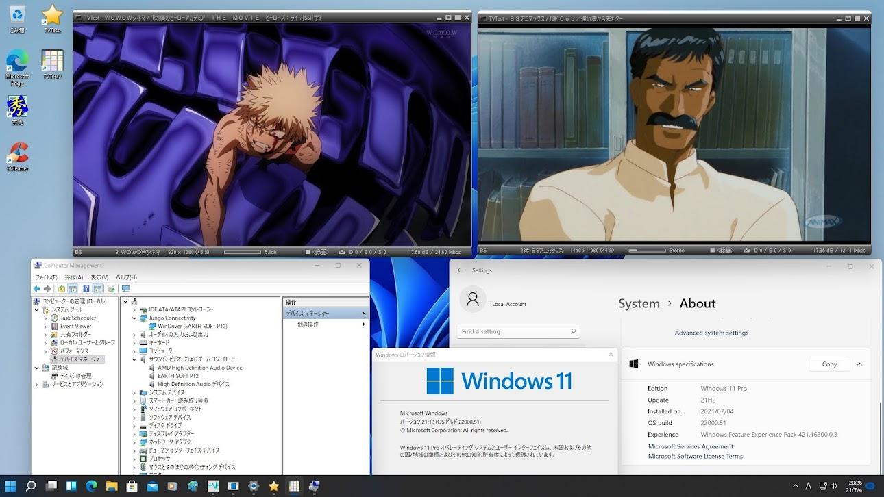 PT2とWindows11 21H2 build 22000.51