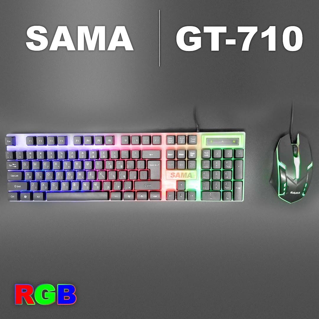 SAMA GT-710