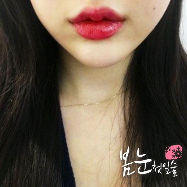 This New Beauty Treatment Is Going Viral In Korea Right Now - Koreaboo