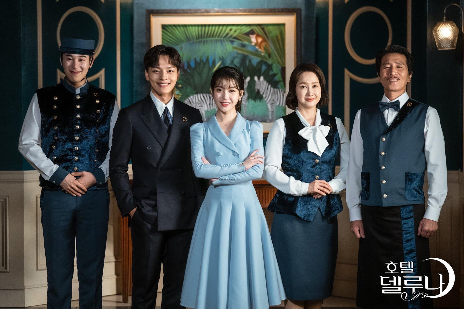 """Hotel Del Luna"""" Is Set To Come To Life Through A Special ..."""