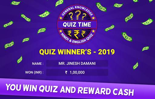 Image of Quiz 2019 : Win Money Quiz Game 1.4 1
