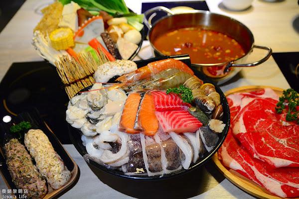 養鍋yang guo石頭涮涮鍋 南屯黎明店