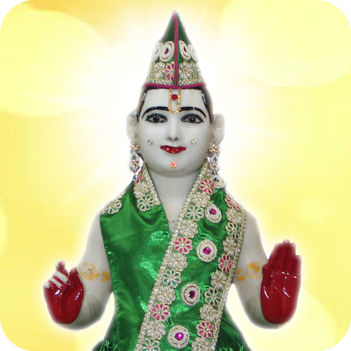 Daily Darshan World Wide file APK for Gaming PC/PS3/PS4 Smart TV