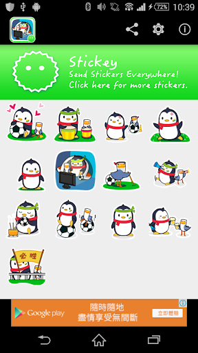 Stickey The World Cup Penguin