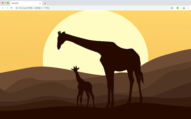 Giraffe New Tab & Wallpapers Collection