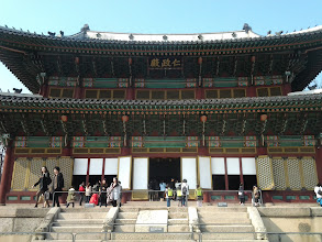 Photo: Injeongjeon Hall is the throne hall of the Changdeokgung Palace