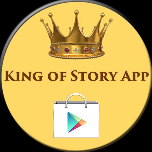 King of Story App avatar image