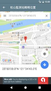 台灣即時霾害 Taiwan PM2.5, PM10, AQI  螢幕截圖 4
