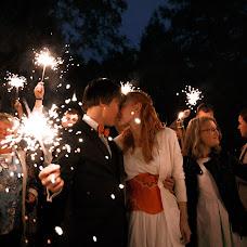 Wedding photographer Yuliya Otroschenko (otroschenko). Photo of 23.10.2016