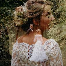 Hochzeitsfotograf Vitaliy Vitleo (vitleo). Foto vom 01.10.2018