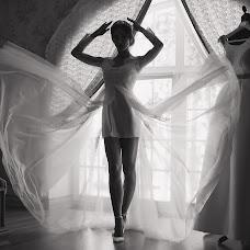 Wedding photographer Ekaterina Shestakova (Martese). Photo of 06.06.2018