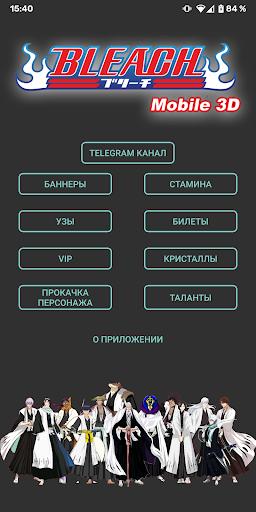 BM3Dinfo screenshot 1