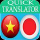 Download Vietnamese Japanese Translator For PC Windows and Mac
