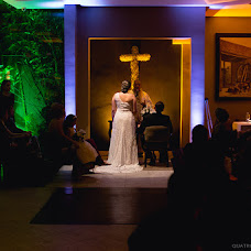 Wedding photographer Jonathan Silva (quatrocantos). Photo of 12.11.2015