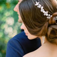 Wedding photographer Yuliya Luzina (JuliaLuzina). Photo of 06.08.2017
