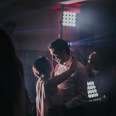 Wedding photographer Bambaylina Storytellers (BambayLina). Photo of 05.06.2018