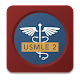 USMLE Step 2 Mastery icon
