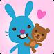 サゴミ二 フレンズ - 新作・人気の便利アプリ Android