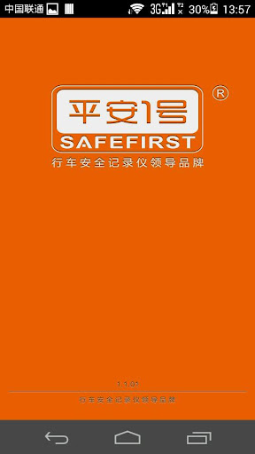safefirst