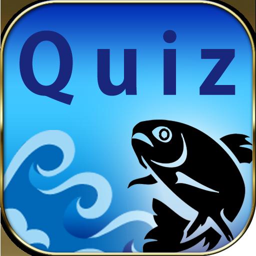 魚介類漢字クイズ(魚へん&魚介類) 益智 App LOGO-硬是要APP