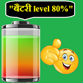 Hindi Talking Battery Widget