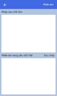 Hán Việt Tu Dien 12