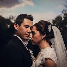 Fotografo di matrimoni Jorge Pastrana (jorgepastrana). Foto del 24.03.2014