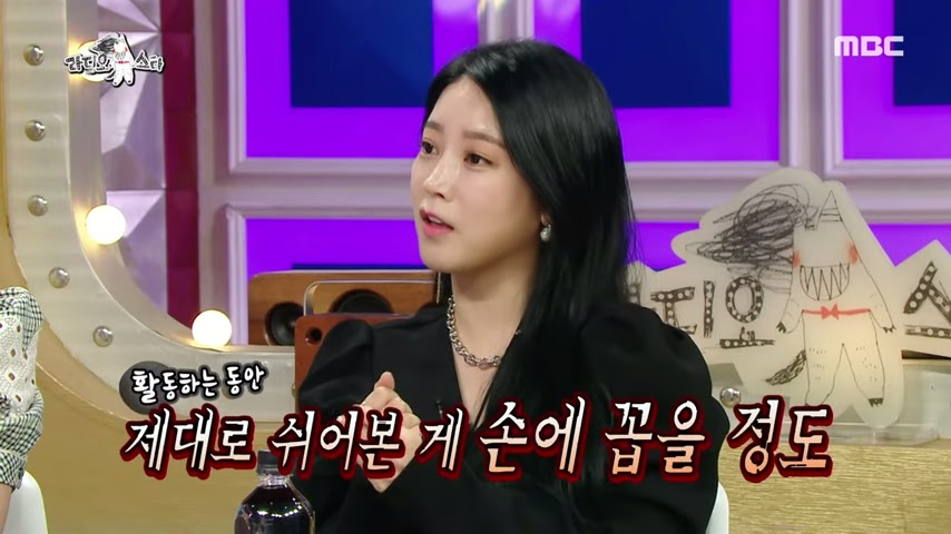 radio star soyeon 1