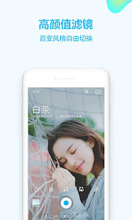 QQ - Apps on Google Play