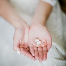 Wedding photographer Aleksandra Kopylova (aveasum). Photo of 07.12.2017