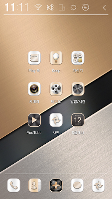Special-Gold Atom theme - screenshot
