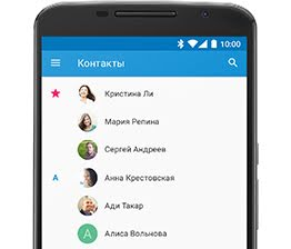 Google Контакты screenshot