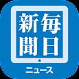 MainichiShimbun News app