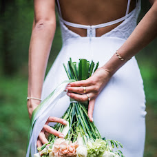 Wedding photographer Naska Odincova (EceHbka). Photo of 03.06.2017