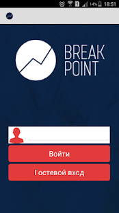 Breakpoint- screenshot thumbnail