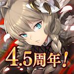 幻獣契約クリプトラクト 3.21.19