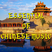 Essential of Chinese Music