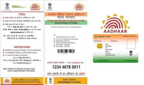 UIDAI Guidelines to fill aadhar application form