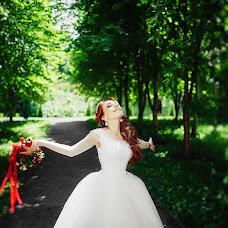 Wedding photographer Ekaterina Kutuzova (Kutuzoffa). Photo of 17.06.2017