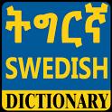 Swedish Tigrinya Dictionary icon
