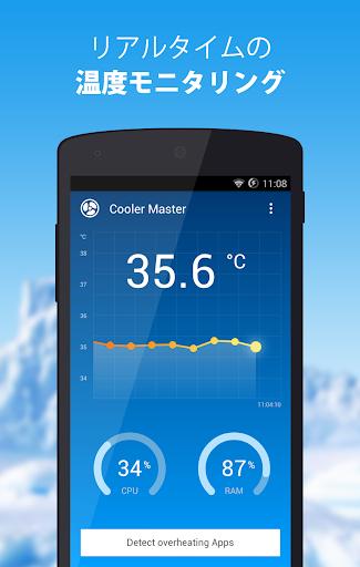 cooler master - 携帯電話クーラープロ