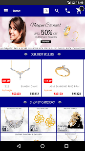 Jewelsouk.com- screenshot thumbnail