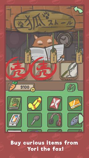Tsuki 1.0.14 {cheat|hack|gameplay|apk mod|resources generator} 4