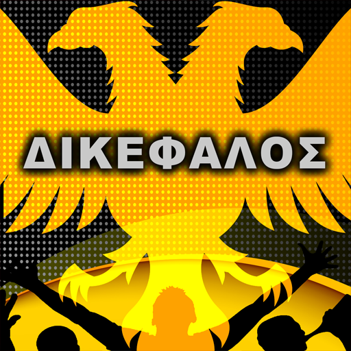 Synthimata AEK Athens Fans Chants - Apps on Google Play