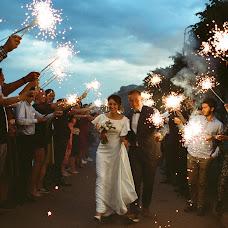 Wedding photographer Irina Istomina (IrenIstomina). Photo of 17.09.2018