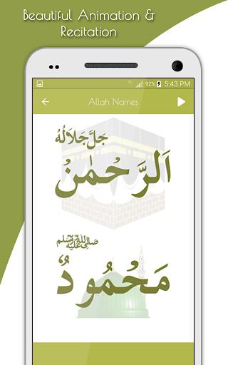 99 Names Allah & Muhammad SAW by Al kalam (Google Play
