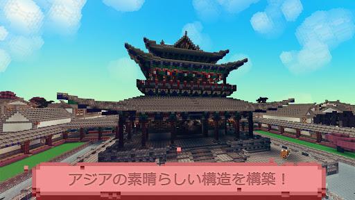 玩免費模擬APP|下載レッドドラゴン:中国の探査 app不用錢|硬是要APP